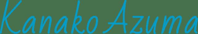 コラムニスト 東 香名子 オフィシャルサイト